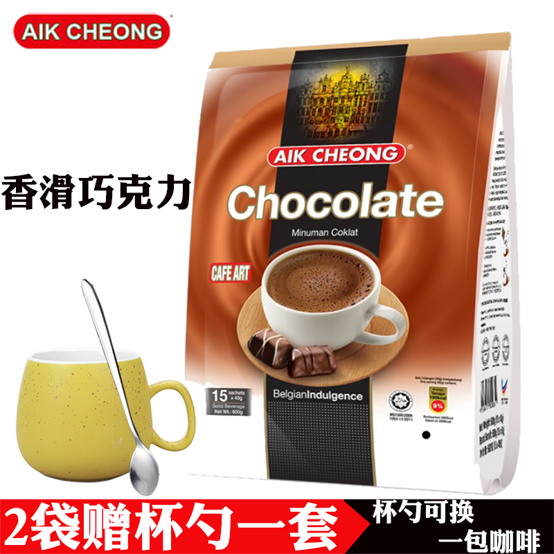 Malaysia Yichang old street fragrant and smooth hot chocolate cocoa powder baking and drinking chocolate milk tea powder 600g