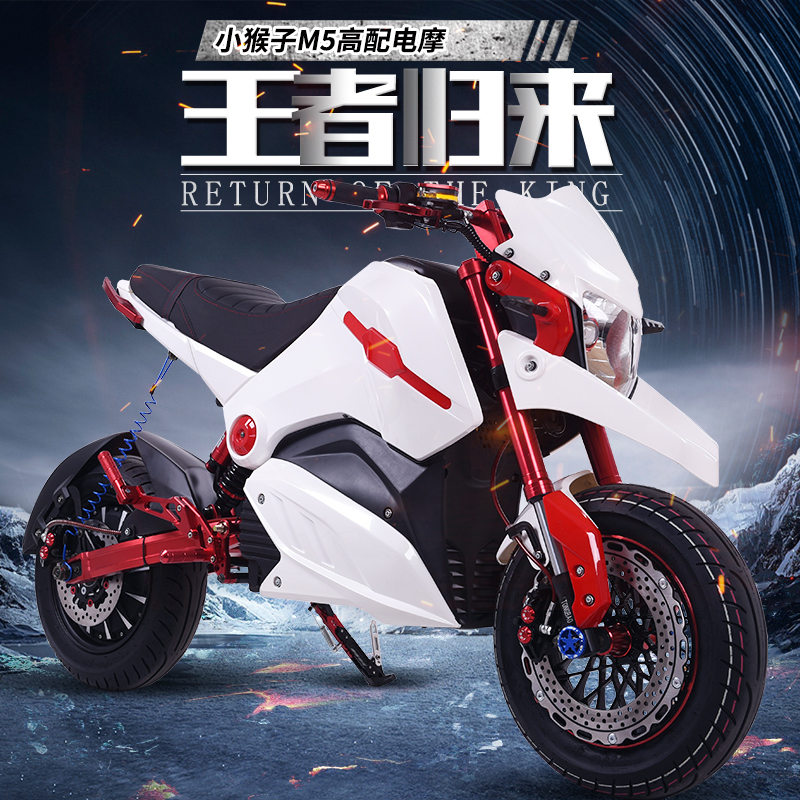 新款m5小猴子m3s电摩电动摩托车成人电动跑车改装96v双人电瓶车