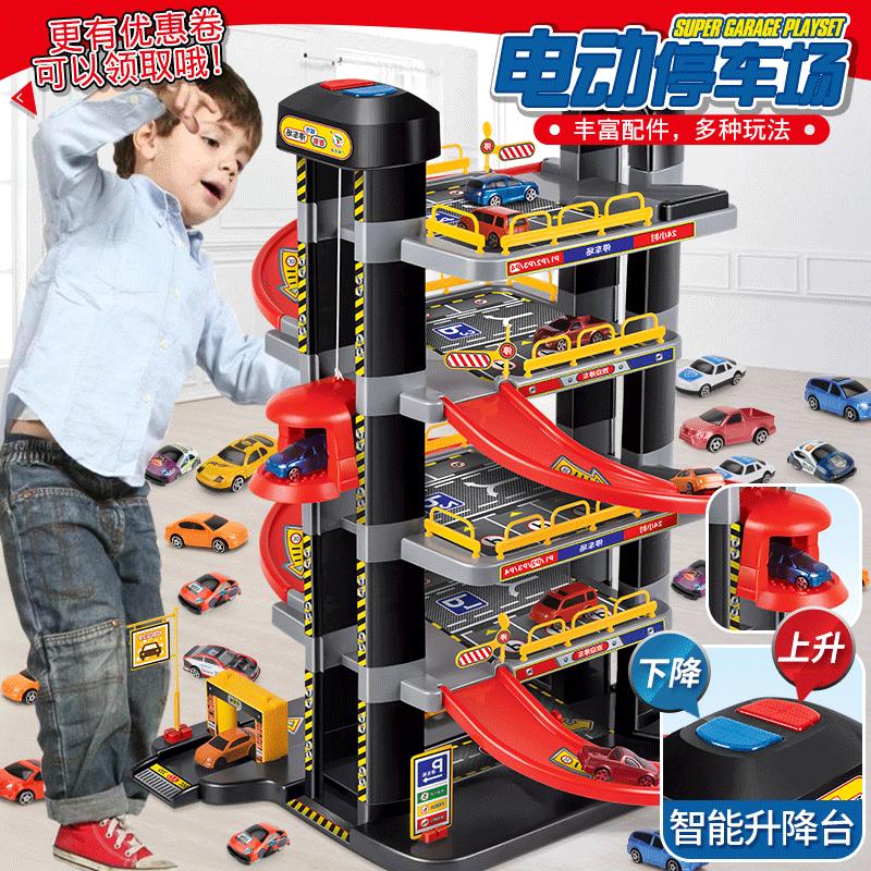 超大多层停车场轨道车滑翔赛车儿童玩具合金汽车模型男孩益智礼物