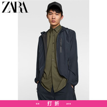 ZARA New Men's Science and Technology Fabric Hat Jacket Coat 07020452401