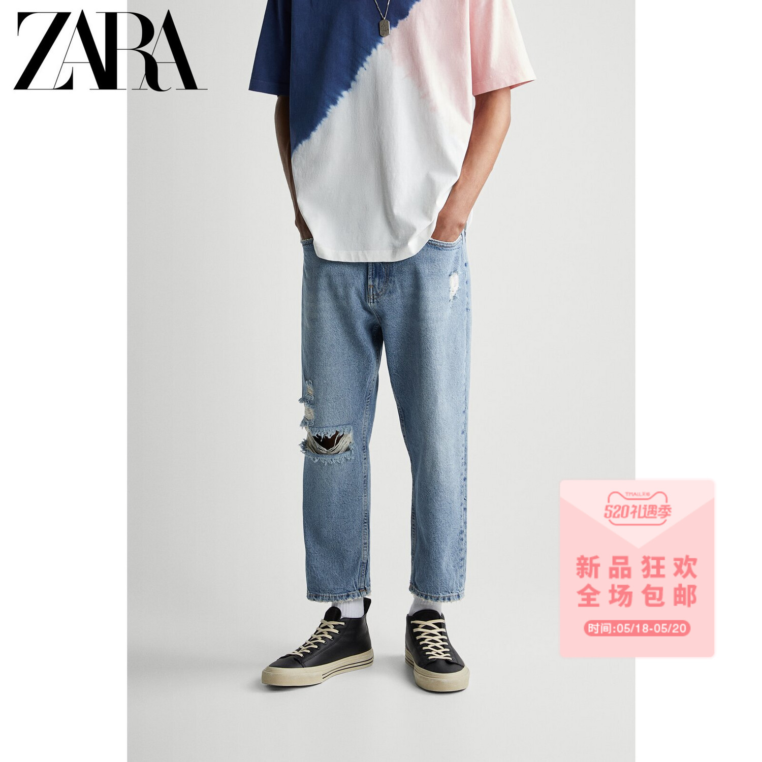 ZARA summer new men's loose version of the hole nine points jeans 04365402427