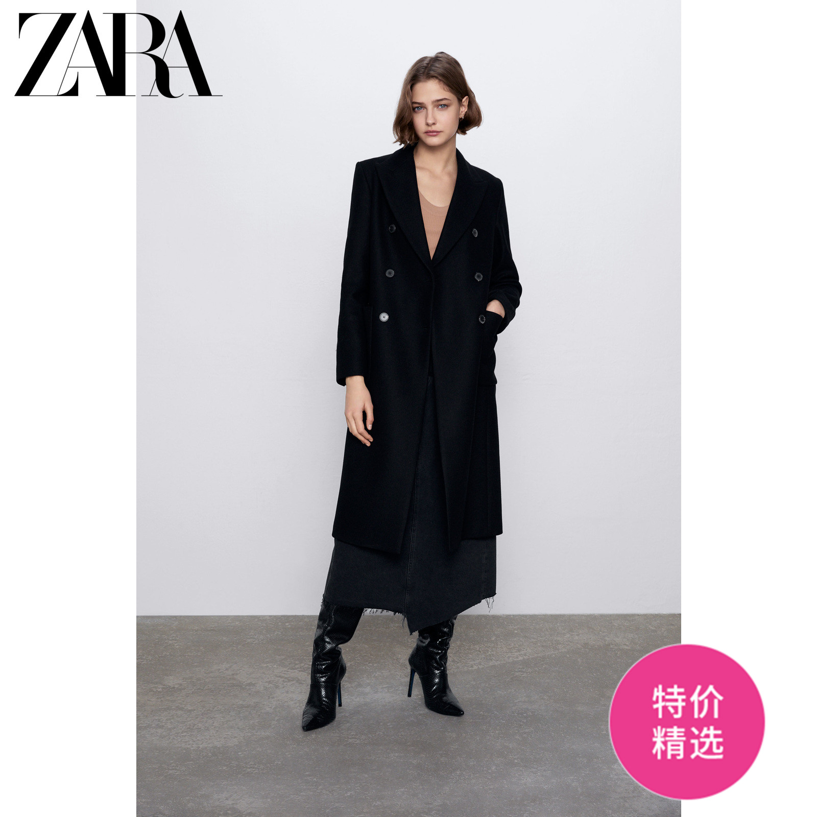 Zara new women's breasted wool coat 02103744800