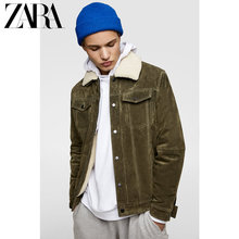 ZARA New Men's Pieced Jacket 08281463505