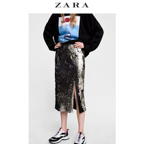 Zaras new womens bead piece embellished skirt 01639189303