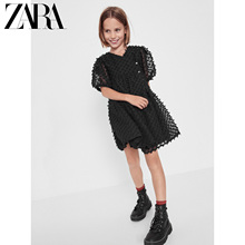 Zara Mouse New Year's new children's clothing girl's new spring and summer Tulle dress 01013313800