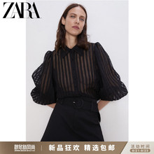 ZARA new women's wear striped transparent Ogan yarn retro shirt 07563247800