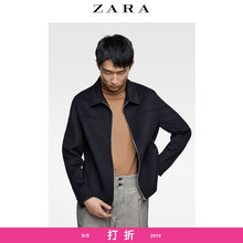 ZARA New Men's Clothing Asia Limited Tools Zipper Jacket Jacket 05854623401