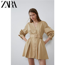 ZARA New TRF Women's Belt Dress 079202704