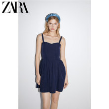 ZARA New TRF Women's Dress with Fold Details and Lifting Skirt 07932005401