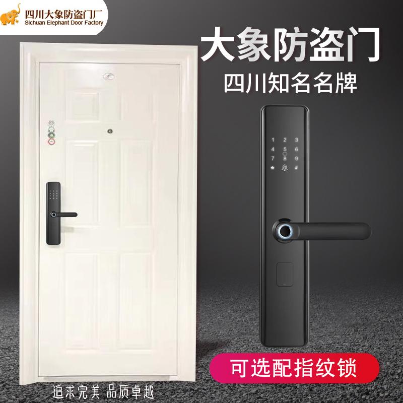 Входные двери Артикул 565355742083