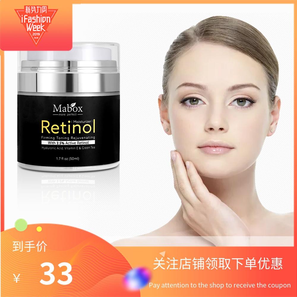 face Whitening Cream Vitamin E Collagen 补水保湿乳液面霜50ml