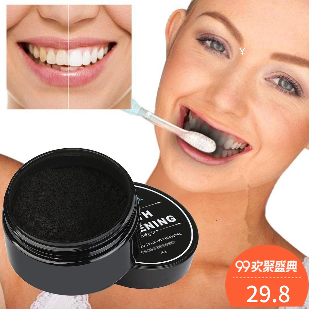Teeth Whitening Powder Activated Charcoal Whitening Tooth