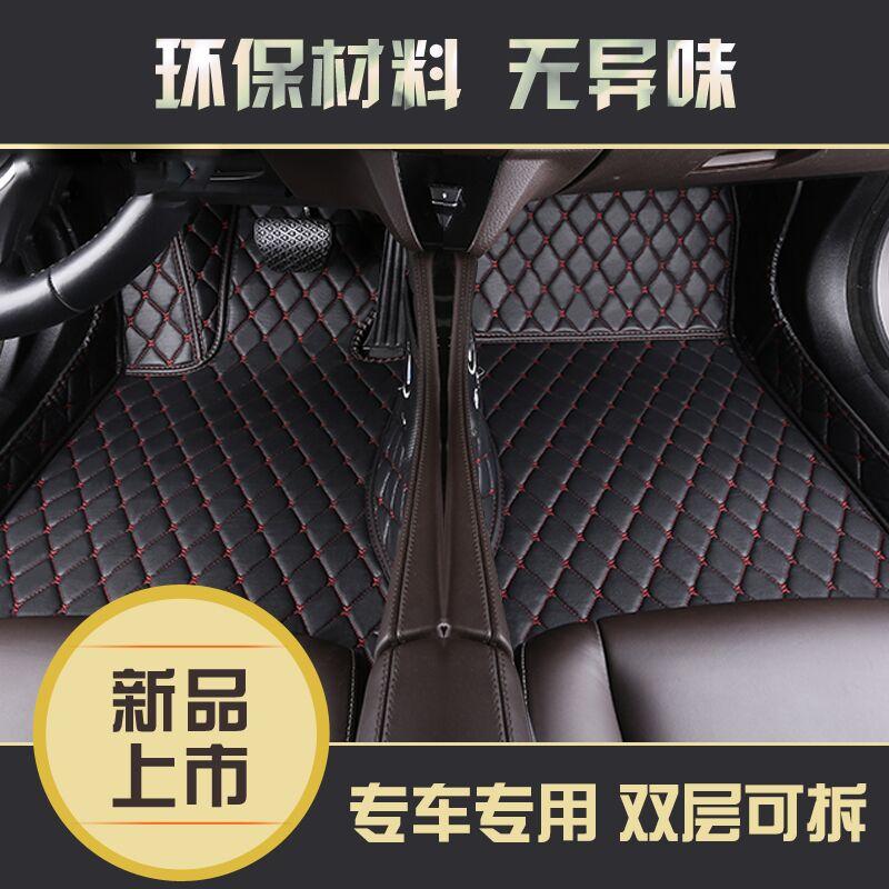 2018款荣威EXR5  RX3 RX8专用I6 360 350 EI5 EI6全包围汽车脚垫