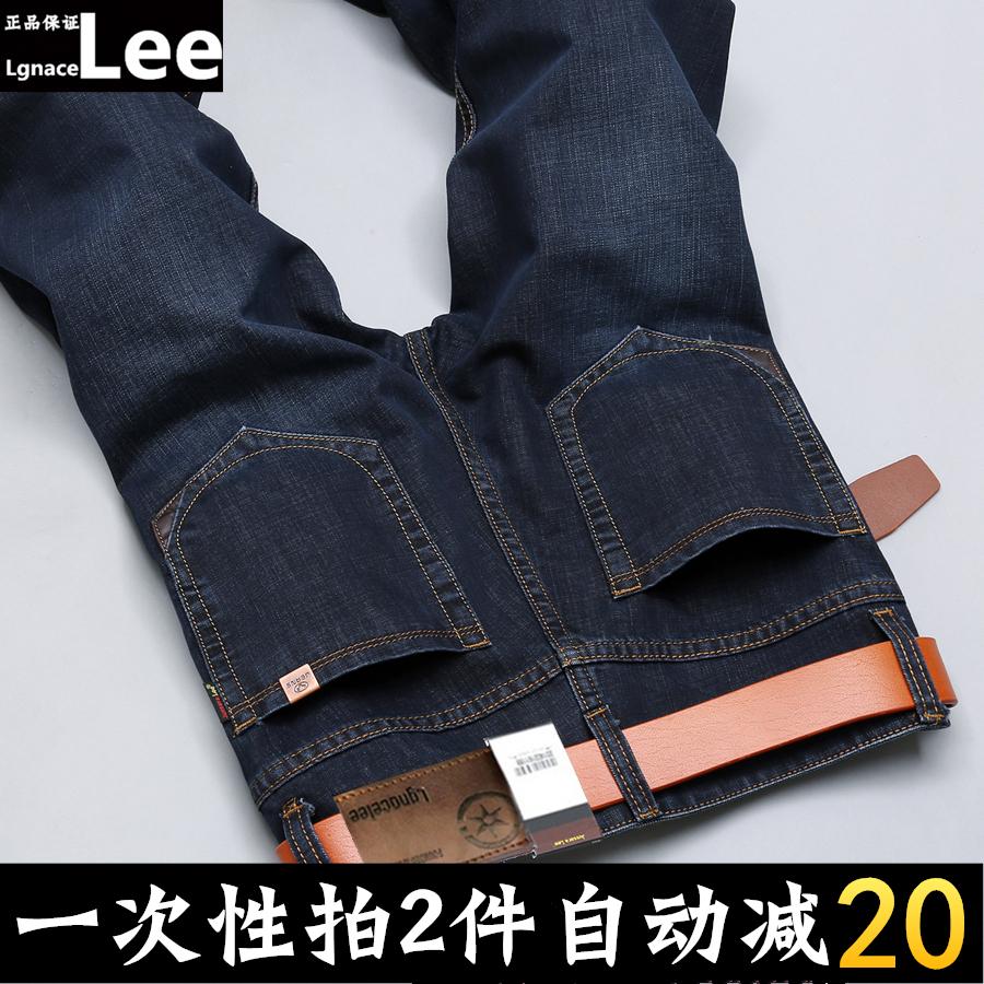 Lgnace Lee春秋冬季牛仔裤男士宽松直筒休闲青年黑色加绒厚款长裤