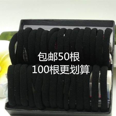 Japanese and Korean high elastic leather headband hair rubber band headpiece black hair rope simple seamless hairband free of mail