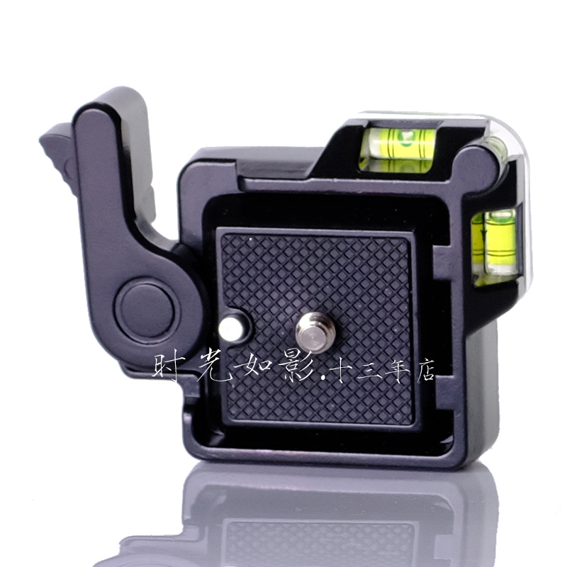 Camera quick mounting plate tripod pan tilt accessories camera quick release stand micro single non reverse SLR pan tilt accessories