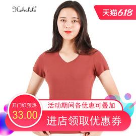 春夏女装V领短袖上衣T恤女大码莫代尔韩版无痕螺纹打底衫33331图片