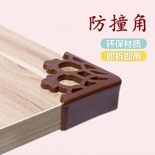 儿童防撞角桌子包角防磕碰直角包边硅胶茶几护角条加厚家具保护套