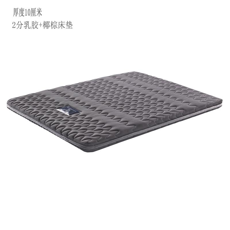 进口天然乳胶床垫海南椰棕弹簧席梦思棕垫1.5m1.8m软硬现货