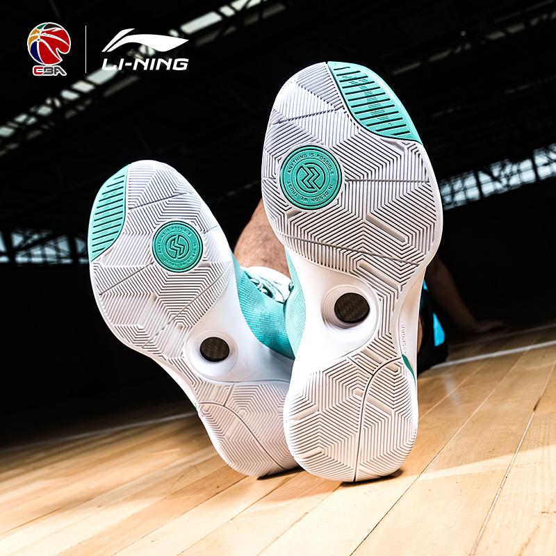 359.00元包邮李宁男士秋季新款旗舰官网篮球鞋
