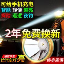 夜钓鱼头灯强光充电超亮头戴式疝气超长续航手电筒矿灯轻小号专用