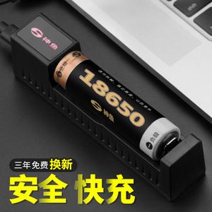 领2元券购买神鱼18650锂电池3.7 v强光充电器