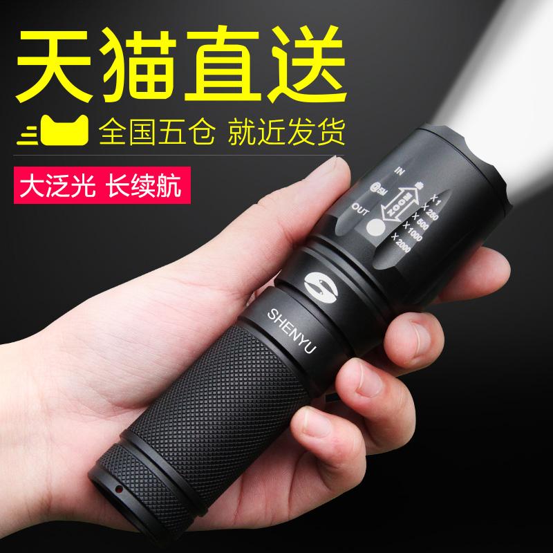 手电筒强光充电超亮防水多功能远射户外家用特种兵可迷你小5000