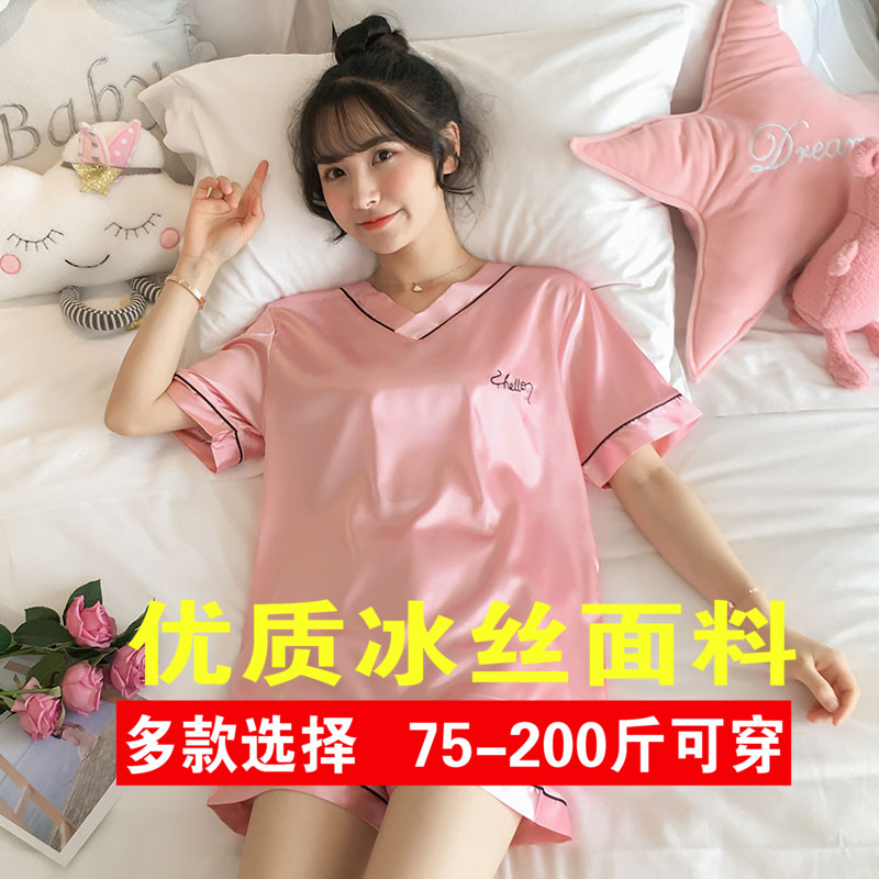 Summer ice silk pajamas female summer short sleeve Korean student 200kg large summer thin two piece suit home clothes