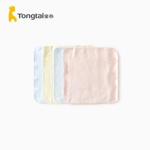 童泰2020年婴儿配饰用品纯棉小方巾手帕新生宝宝喂奶巾四块装价格