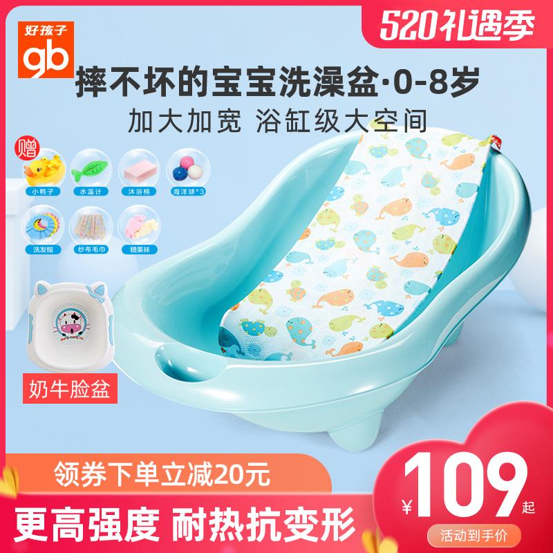 Ванны для детей Артикул 566471728642
