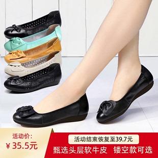 单鞋 豆豆鞋 软底女真皮春秋皮鞋 舒适百搭平底防滑老人鞋 妈妈鞋 女鞋