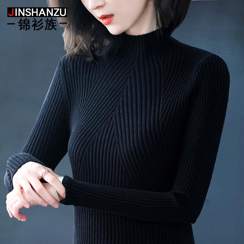 2020年新款半高领中内搭女装土毛衣打底衫修身秋冬配大衣穿的百搭