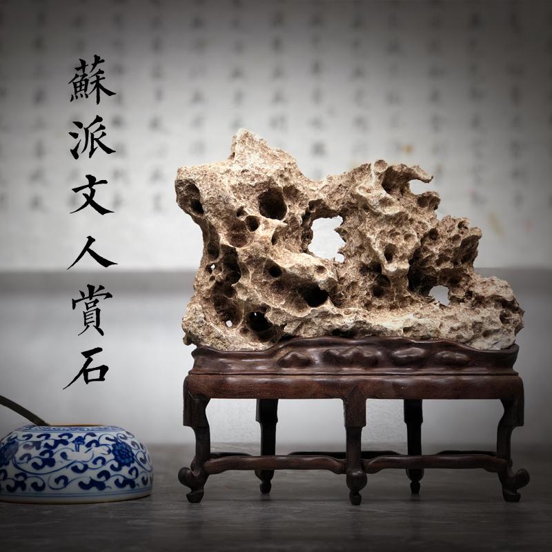 Сувенирные камни Артикул 588629839965