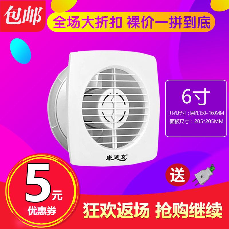 排气扇卫生间排风扇厨房6寸家用换气扇强力静音排风机管道抽风机