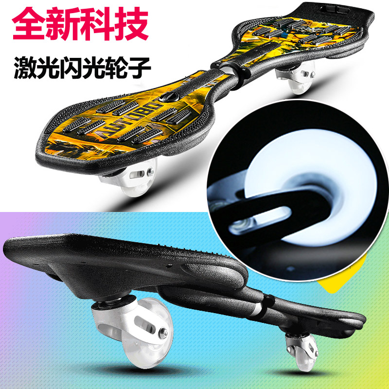 馨宝贝儿童二轮滑板车6岁以上两闪光轮成人摇摆活力板青少年滑板