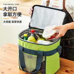 保温包冷藏外卖保温箱户外加厚冰包大小号送餐箱饭盒袋防水便当包