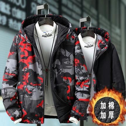 Extra large fat fat man extra large hip hop mens jacket windbreaker coat coat coat autumn and winter