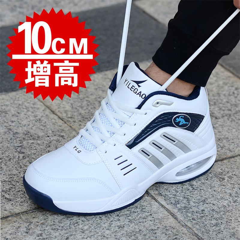 秋冬季隐形内增高10cm气垫休闲鞋