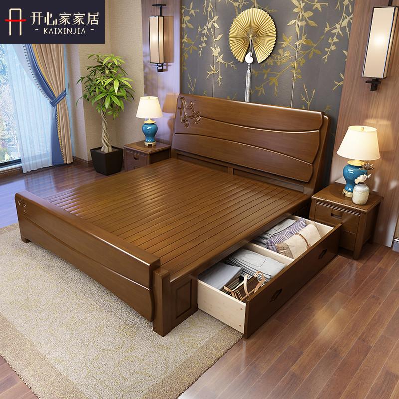 简约现代新中式实木床1.5米单人床1.8米双人床婚床主卧家具经济型
