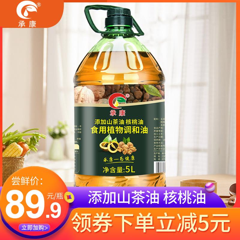承康山茶核桃油山茶油核桃油食用调和油粮油植物油色拉油5L