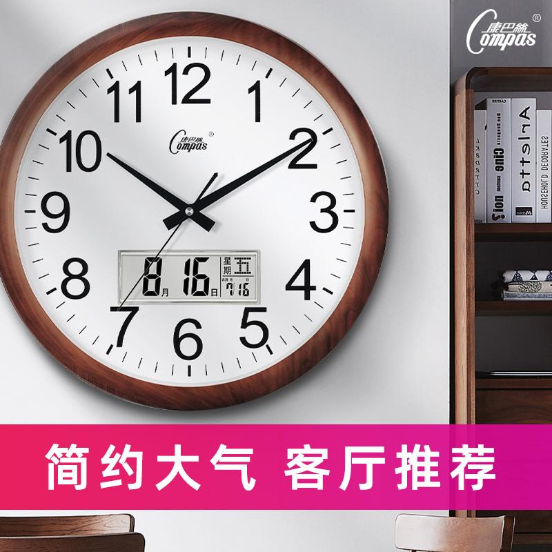 Часы на стену Артикул 615561105431