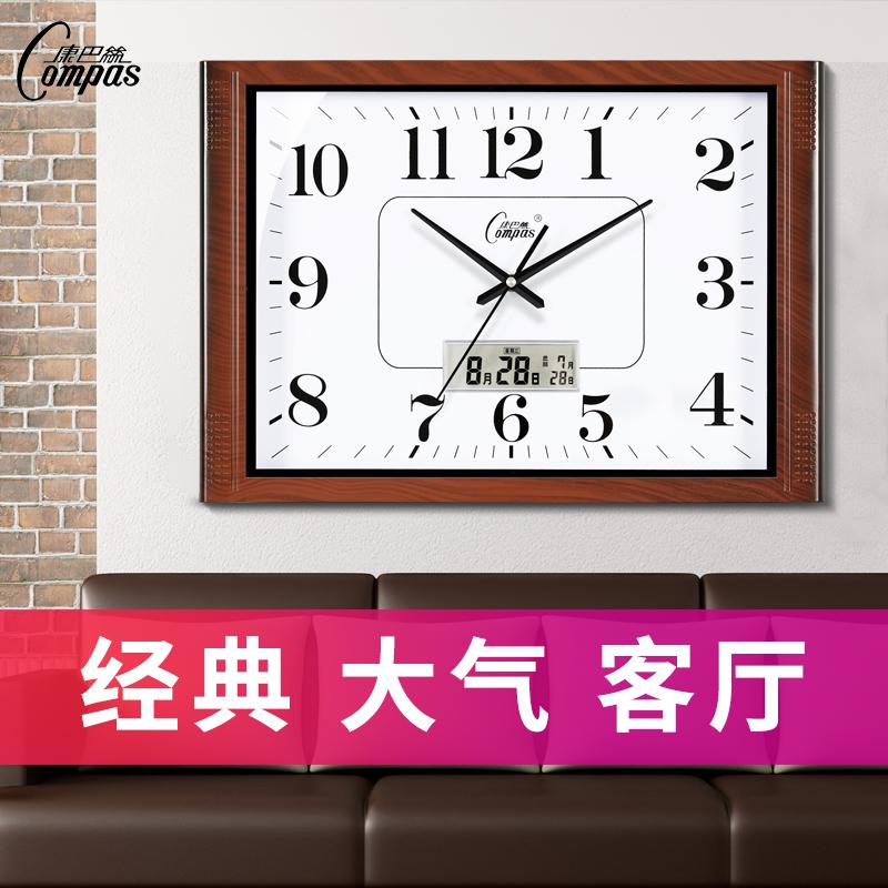 Часы на стену Артикул 41670189407