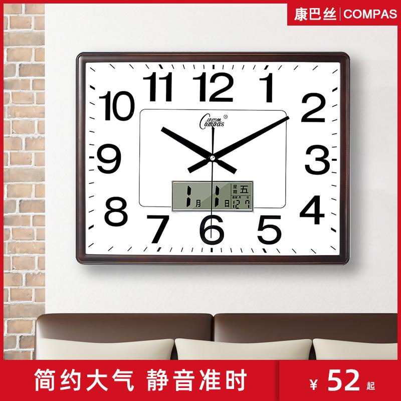 Часы на стену Артикул 580361444223