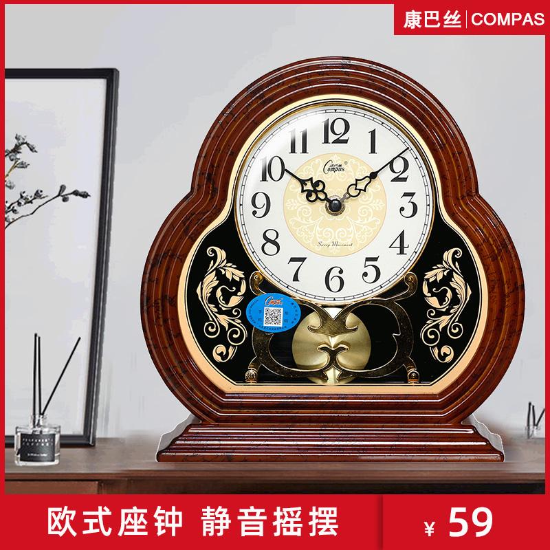 Настольные часы Артикул 591626320801