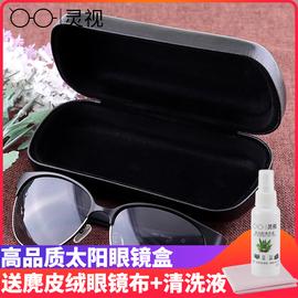 时尚黑色太阳镜盒复古墨镜眼镜盒大盒子抗压男女近视太阳眼镜镜盒图片