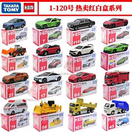 日本TOMY多美卡Tomica儿童玩具车模型合金车警车法拉利奔驰跑车图片
