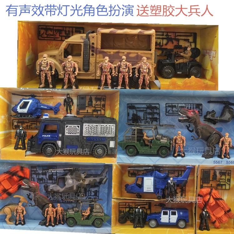 骏达二战兵人关节可动觉醒恐龙暴龙仿真模型战车直升机电动声玩具