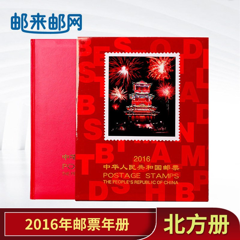 ] China Stamp Yearbook 1999-2019 stamp album can be sent to the collectors album