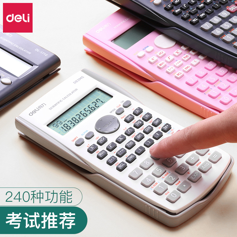 Калькуляторы Артикул 562629086294