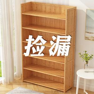 书架置物架落地儿童简易书柜子桌上学生小书架书桌面简约实木客厅